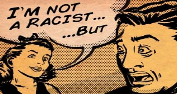 Ο παντός είδους ρατσισμός κυριαρχεί στη ζωή μας... κι ας μην το παραδεχόμαστε...