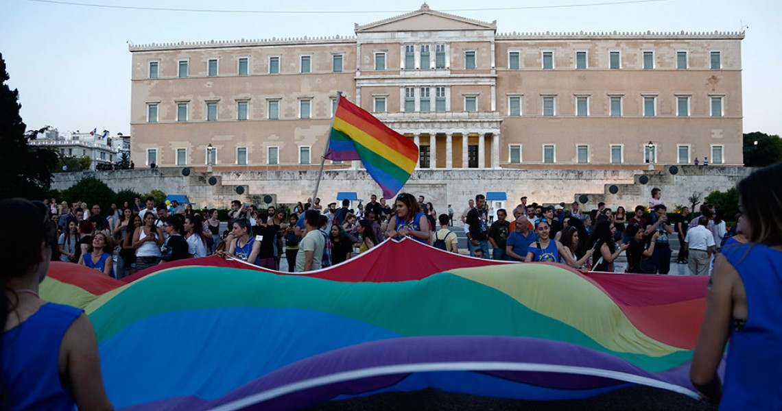 Ημέρα Περηφάνιας και Ελλάδα